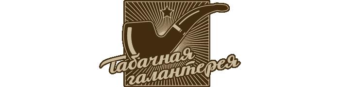 логотип табачной галантереи